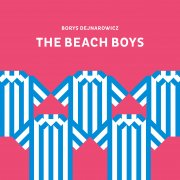 The Beach Boys (e-book)